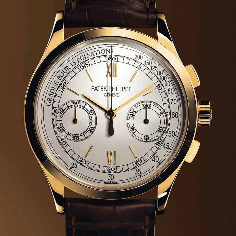sell Patek Philippe watch in Massachusetts